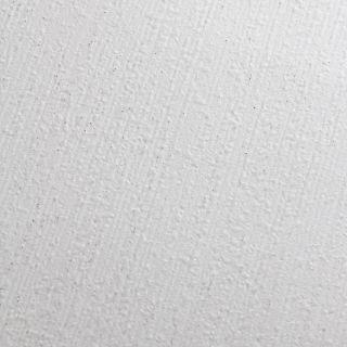 Muriva Indra Texture Plain White & Silver Wallpaper - 154121