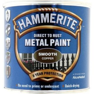 Hammerite Direct to Rust Metal Paint - Smooth Copper Finish 250ML